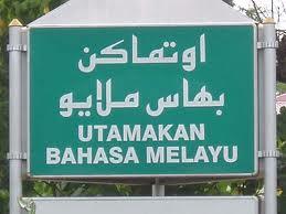 sign in bahasa